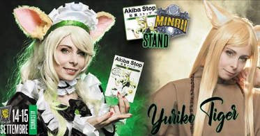 Yuriko-Tiger-AleComics