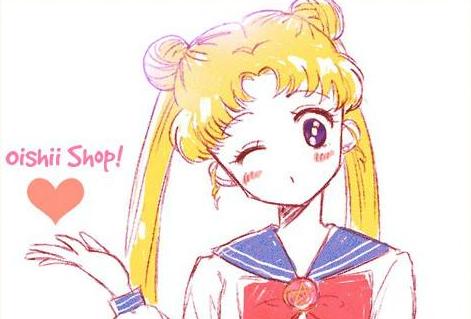 Oishii-Shop-Cosplay